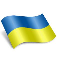 Полипропиленовые фитинги (Украина)