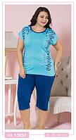 """Женская пижама большого размера """"Miss Victoria"""" №12037 (капри)"""