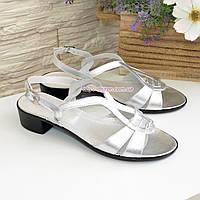 Женские кожаные босоножки на невысоком каблуке, цвет серебро, фото 1