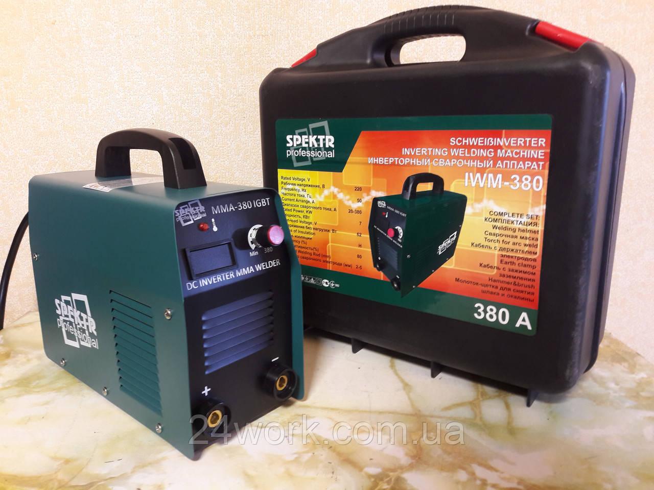 Инверторный сварочный аппарат Spektr IWM MMA-380 (в кейсе)