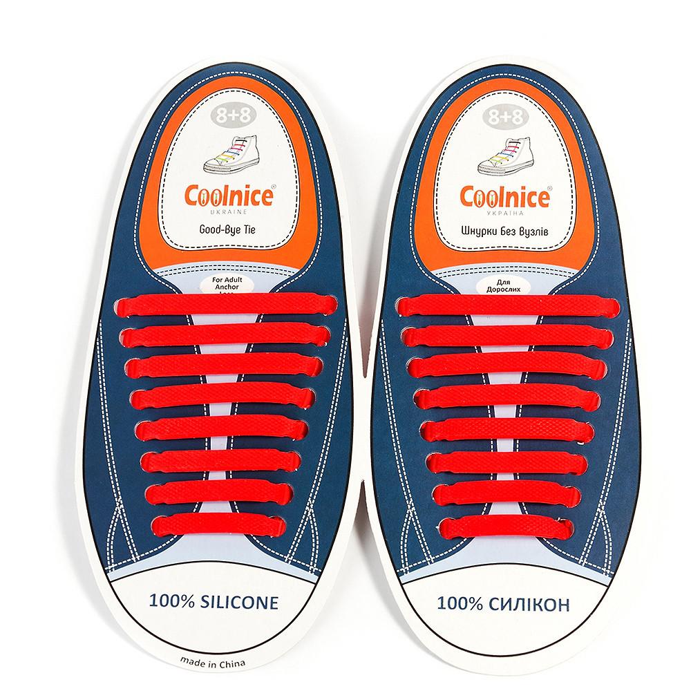 Силиконовые шнурки Coolnice Красные (8+8) 16 шт/комплект