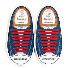 Силиконовые шнурки Coolnice Бордовые (8+8) 16 шт/комплект
