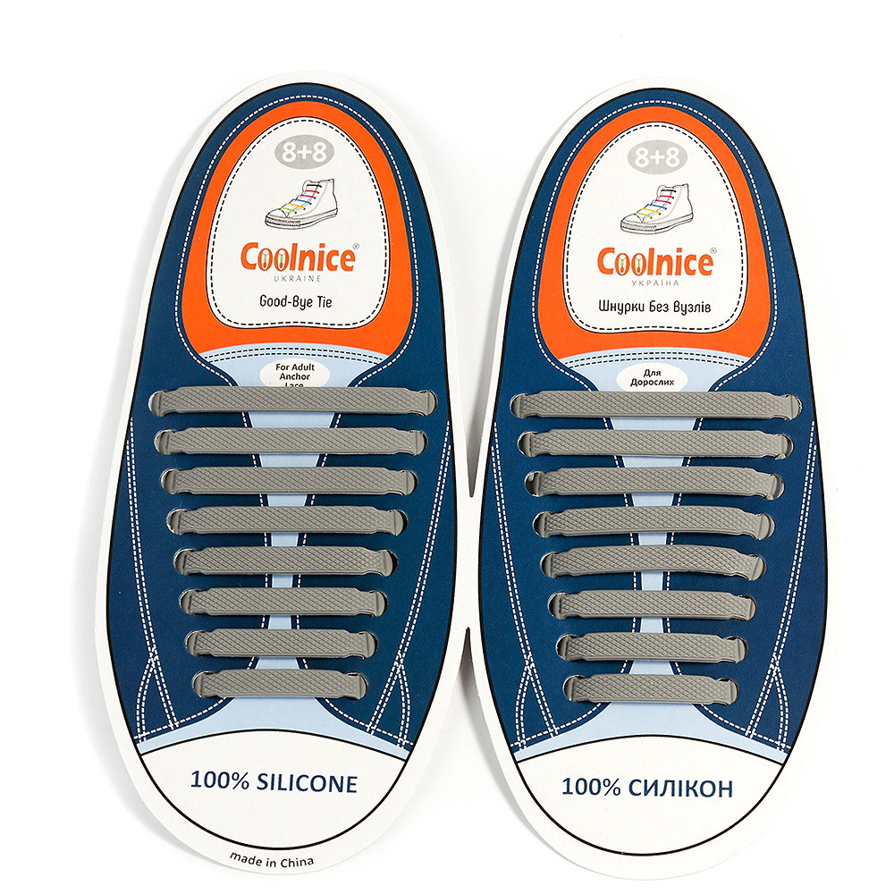 Силиконовые шнурки Coolnice Серые (8+8) 16 шт комплект - +38 456c3502aea79