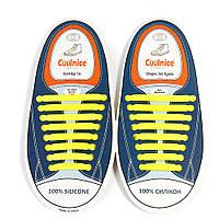 Силиконовые шнурки Coolnice Желтые (8+8) 16 шт комплект 5d1748c343120