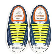 Силиконовые шнурки Coolnice Желтые (8+8) 16 шт/комплект