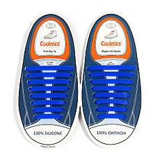 Силиконовые шнурки Coolnice Синие (8+8) 16 шт/комплект