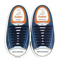 Силиконовые шнурки Coolnice Темно-синие (8+8) 16 шт/комплект