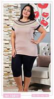 """Женская пижама большого размера """"Miss Victoria"""" №12211 (капри)"""