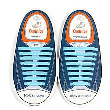 Силиконовые шнурки Coolnice Голубые (8+8) 16 шт/комплект
