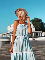 Женский голубой сарафан длины миди