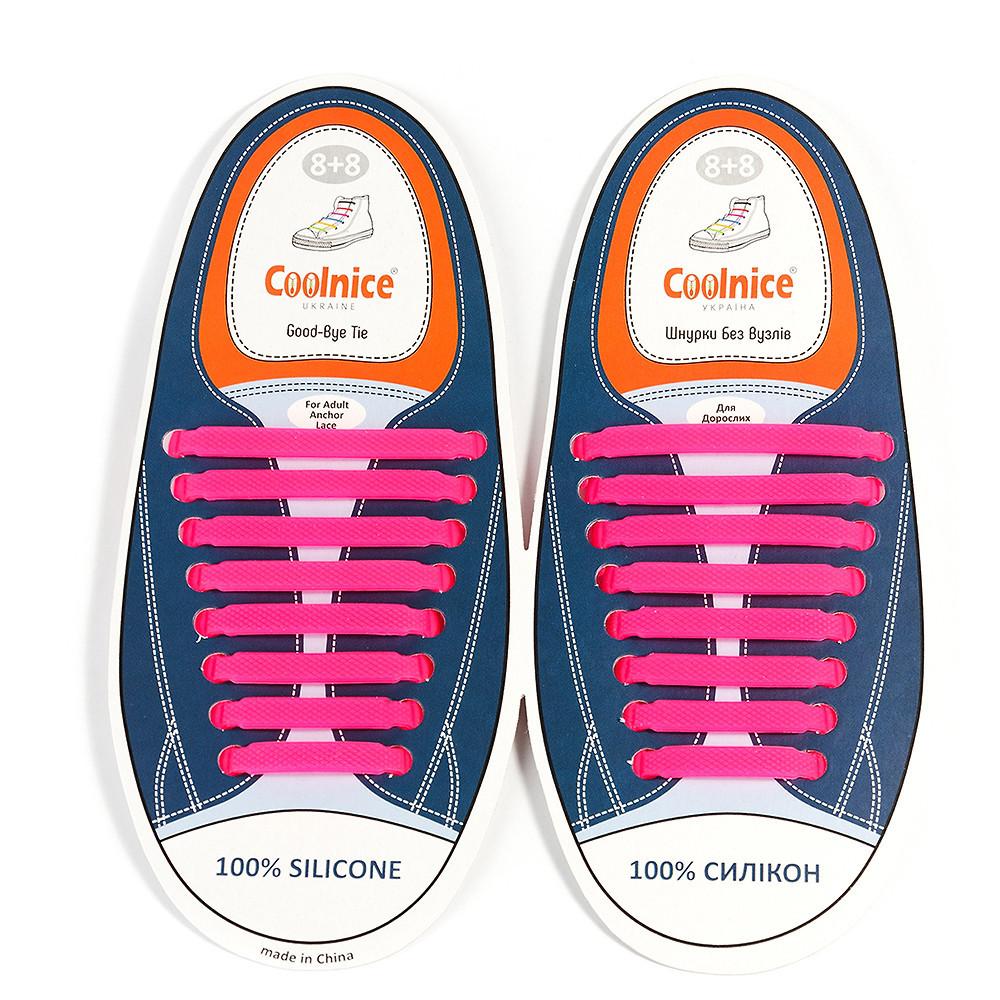 Силиконовые шнурки Coolnice Розовые (8+8) 16 шт/комплект