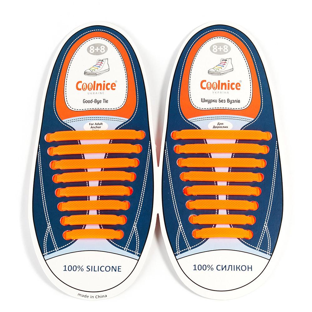Силиконовые шнурки Coolnice Оранжевые (8+8) 16 шт/комплект