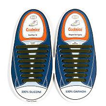 Силиконовые шнурки Coolnice Темно-зеленые (8+8) 16 шт/комплект