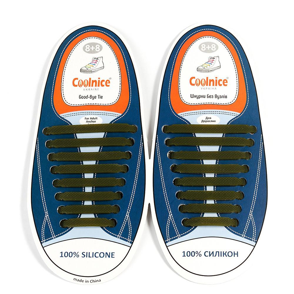 Силиконовые шнурки Coolnice Темно-зеленые (8+8) 16 шт комплект - f3337d06011a3