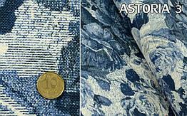 Ткань мебельная обивочная Astoria