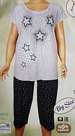"""Женская пижама большого размера """"Nicoletta"""" №84163"""