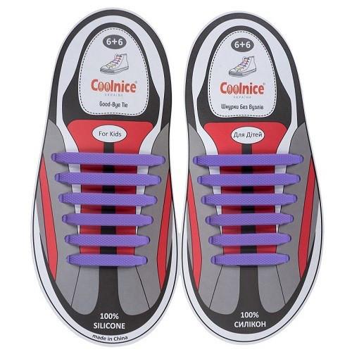 Силиконовые шнурки Coolnice фиолетовые (6+6) 12 шт./комплект