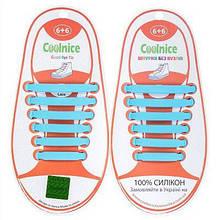 Силиконовые шнурки Coolnice голубые (6+6) 12 шт./комплект
