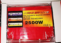 Преобразователь POWER INVERTER 2500 W + UPS 12 V/220, Инвертор, преобразователь, автомобильный инвертор