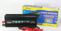 Преобразователь AC/DC 1500W SSK TRUMAN, Инвертор, преобразователь, автомобильный инвертор