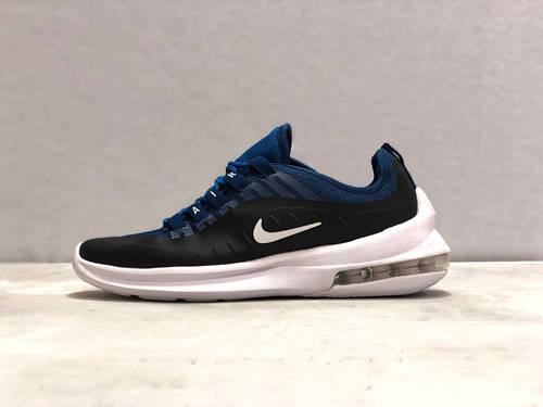 Кроссовки черные мужские Nike Air Max Axis 41-45
