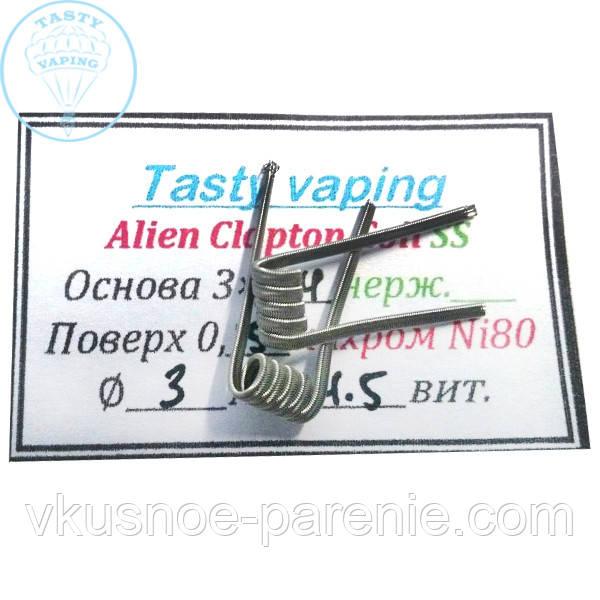 Alien Clapton Coil (готовая спираль) комплект 2шт