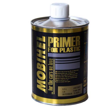 Грунт для пластика Mobihel Primer For Plastic 0,5л, фото 2