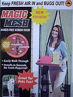 Антимоскитная штора на магнитах Magic mesh