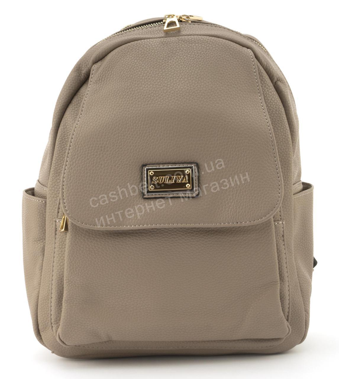 Прочный и надежный рюкзачок среднего размера из эко кожи Suliya art. 9683 кофе с молоком