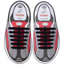 Силиконовые шнурки Coolnice черные (6+6) 12 шт./комплект