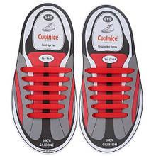 Силиконовые шнурки Coolnice красные (6+6) 12 шт./комплект