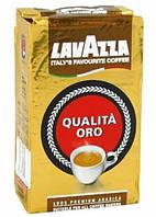 Lavazza Qualita Oro (експорт)