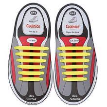 Силиконовые шнурки Coolnice желтые (6+6) 12 шт./комплект