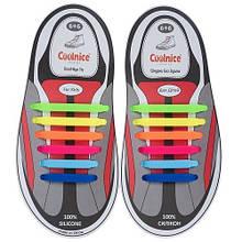 Силиконовые шнурки Coolnice Радуга (6+6) 12 шт./комплект