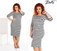 e00ff974fe6 Облегающее трикотажное платье больших размеров в серую полоску. Арт-4518 3