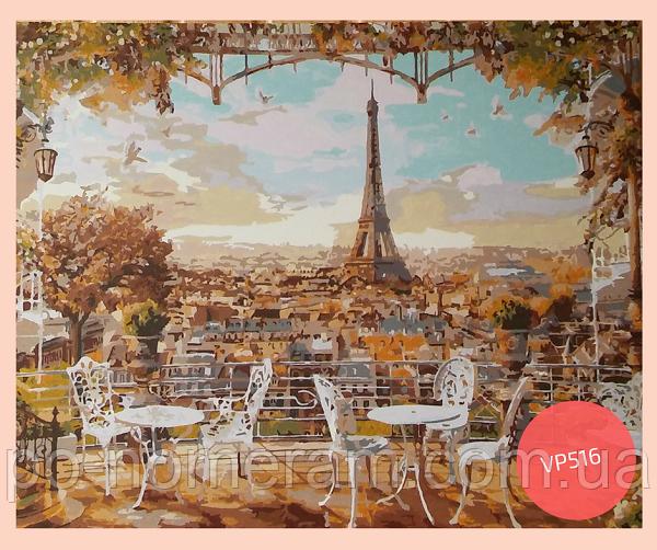 картина своими руками Париж