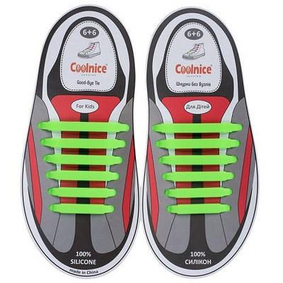 Силиконовые шнурки Coolnice зеленые (6+6) 12 шт./комплект
