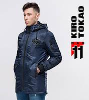 11 Kiro Tokao   Парка мужская демисезонная 66207 темно-синяя
