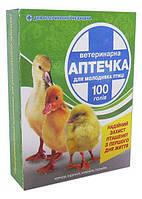 Ветаптечка для птицы 100 голов (курчат, бройлеров, индюшат, утят, гусей)