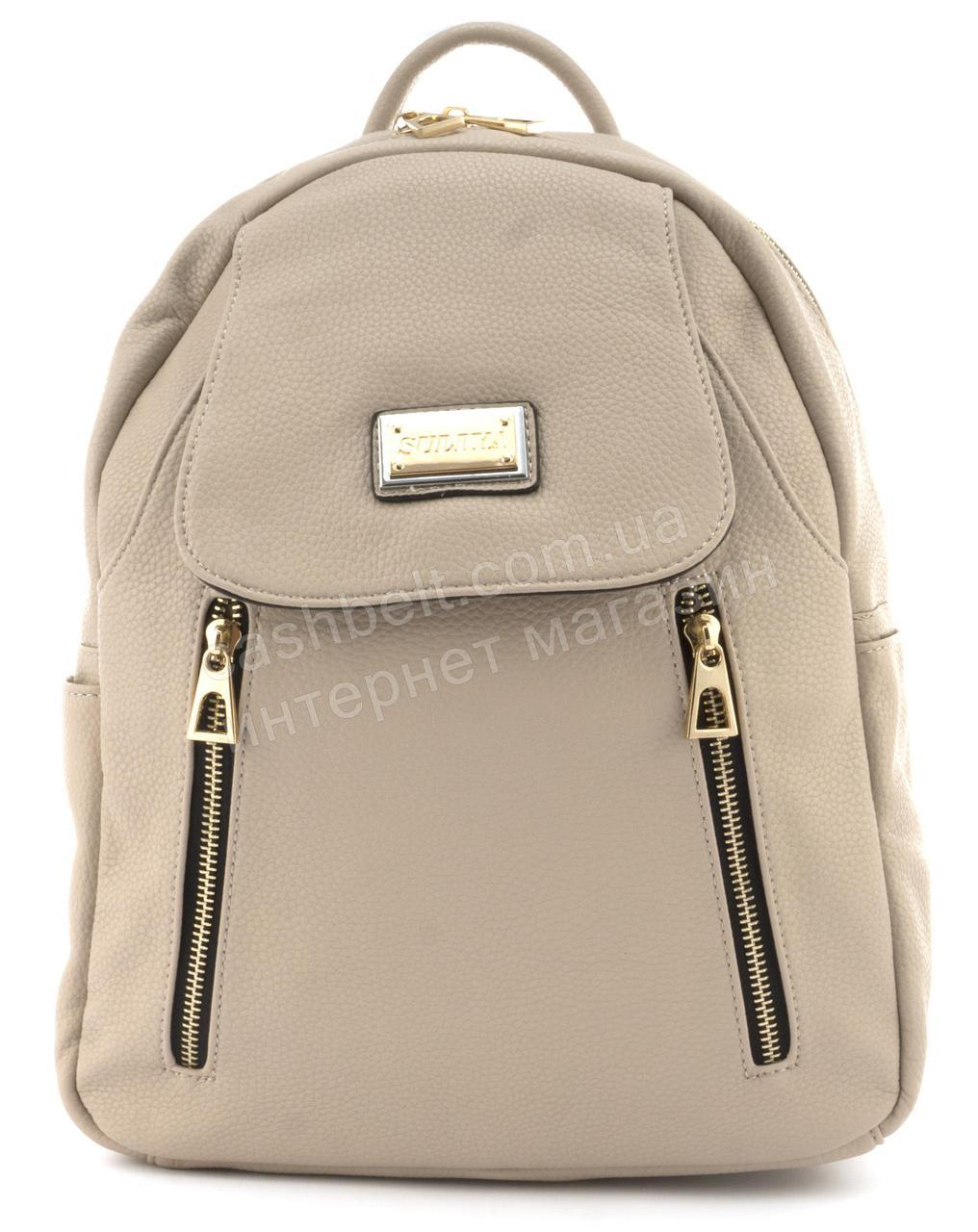 Прочный и надежный рюкзачок среднего размера из эко кожи Suliya art. 9528 хаки