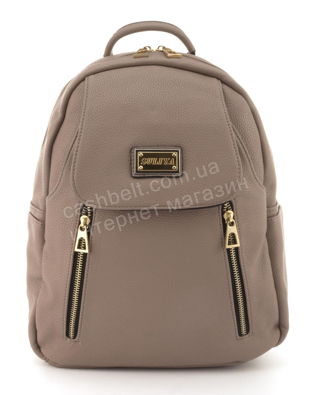 Прочный и надежный рюкзачок среднего размера из эко кожи Suliya art. 9528 розовая пудра
