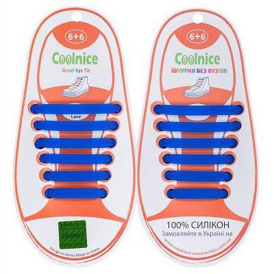 Силиконовые шнурки Coolnice синие (6+6) 12 шт./комплект