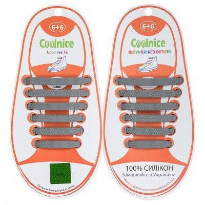 Силиконовые шнурки Coolnice серые (6+6) 12 шт./комплект
