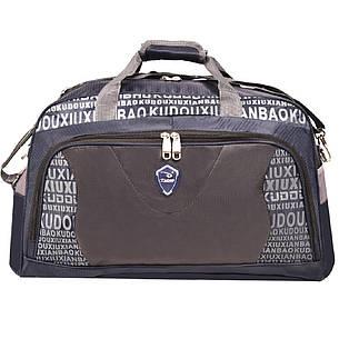 Дорожная сумка Kudouer (нейлон)  52х35х27 цвет синий  кс1215Ссин, фото 2