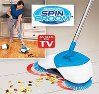 Механическая щётка чудо веник пылесос швабра для уборки пола Hurricane Spin Broom беспроводная метла спин брум