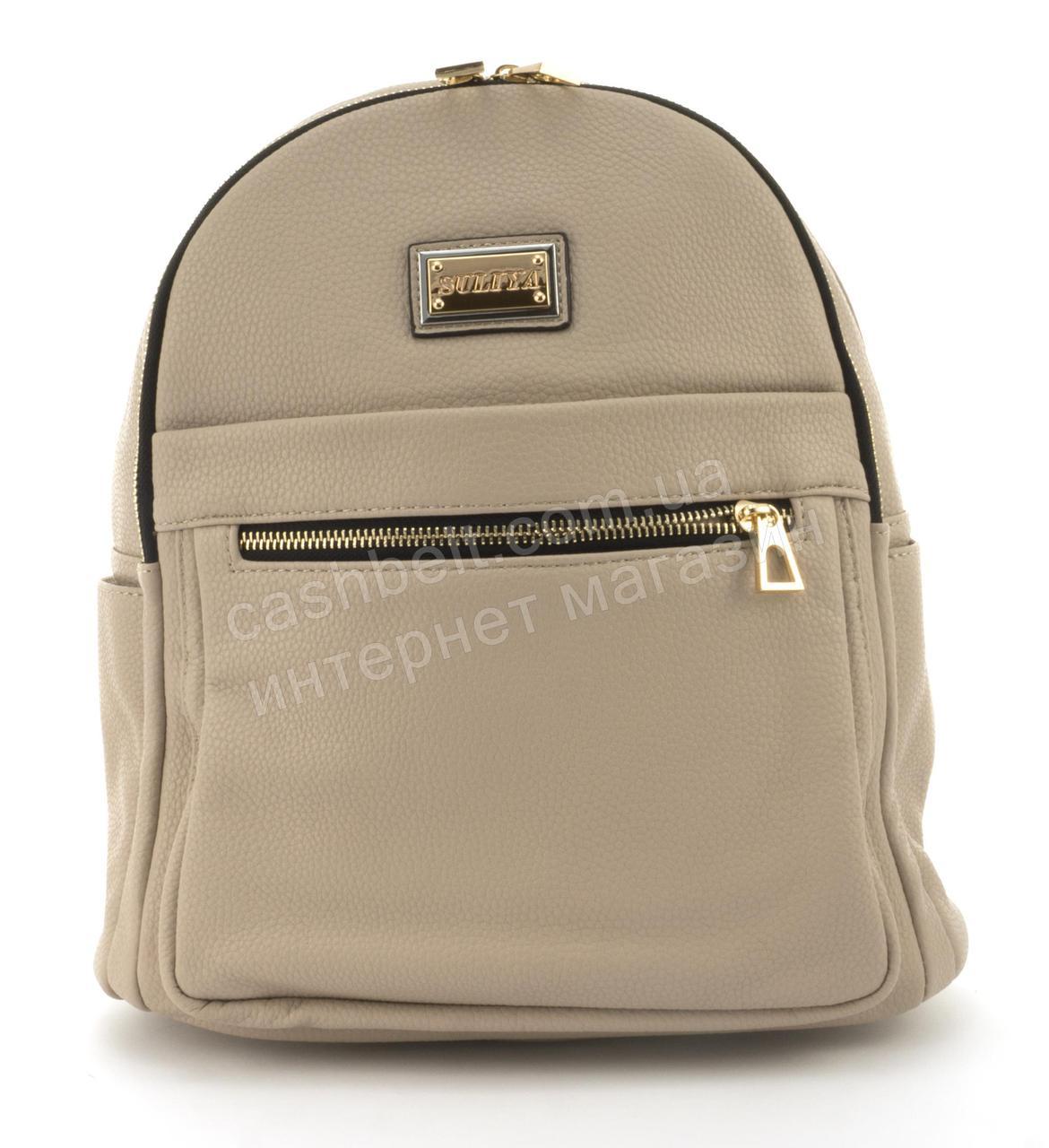 Прочный и надежный рюкзачок среднего размера из эко кожи Suliya art. 9524 хаки