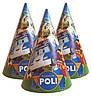 Колпачки праздничные детские Робокар Поли 16 см
