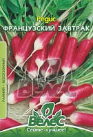 ТМ ВЕЛЕС Редис Французский завтрак 15г МАКСИ
