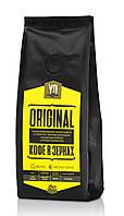 Кофе в зернах ORIGINAL