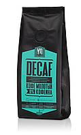 Кофе в зернах ORIGINAL YO COFFEE
